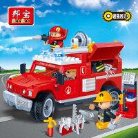 【小颗粒】邦宝益智拼插积木儿童开心玩具消防模型悍马抢救车8316