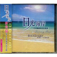 班得瑞乐团6:日光海岸(BANDARI6)(CD)