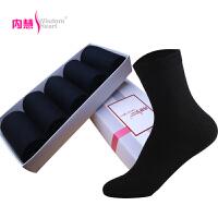 [黑色5双装]内慧 女士袜子四季防臭棉袜纯黑色袜女秋冬款短袜中筒女袜 WZ5040