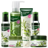 A'Gensn/安安金纯橄榄油淡斑美肤日常护理套装