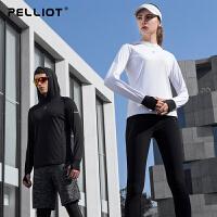 【年中大促】伯希和运动t恤 男女长袖吸湿排汗透气连帽跑步运动快干t恤