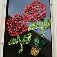 补衣服的图案花朵 绣片贴花补丁刺绣布贴衣服上的图案贴装饰贴布女花朵补丁贴大号 白底玫瑰花