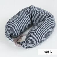 颗粒乳胶便携旅行枕u型枕脖子护颈枕u形颈椎枕飞机汽车