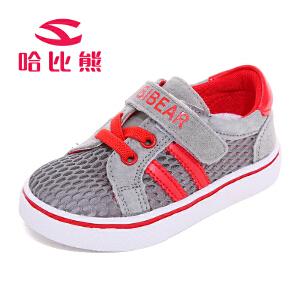 【618大促-每满100减50】哈比熊童鞋夏款男童网鞋镂空透气男孩休闲鞋儿童运动鞋宝宝网面鞋子