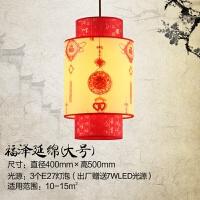 中式吊灯仿古仿羊皮古典吊灯书房餐厅酒店茶楼过道工程定制吊灯