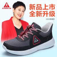 足力健老人鞋春季女鞋2020新款潮鞋飞织网面鞋妈妈舒适透气运动鞋