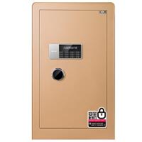 得力保险箱/保管箱系列4080保管箱电子密码家用防盗床头柜办公小型单双门防盗
