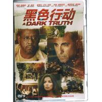 正版电影 黑色行动 盒装DVD9含DTS音轨