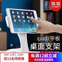 平板电脑ipd支架桌面苹果ir2通用懒人支架多功能看片神器