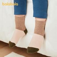 【2件6折:35.4】巴拉巴拉儿童袜子冬季中筒袜保暖男女童棉袜小童宝宝中大童三双装