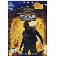 原装正版 经典卡通电影 DVD-国家宝藏