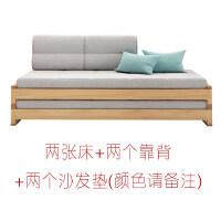 实木沙发床单人床可折叠两用实木床小户型双人床多功能床 +两个小靠背