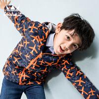 【5折价:139.5元】水孩儿souhait童装秋装新款男大童加绒厚风衣AFDDL514