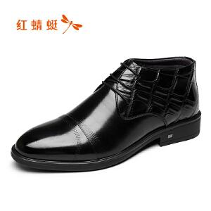 红蜻蜓男鞋2017冬季新款皮鞋商务正装加绒系带棉鞋真皮官方店正品