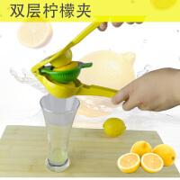 手动榨汁器石榴水果榨汁机挤柠檬榨橙汁手工压汁器加厚柠檬夹婴儿
