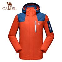 camel骆驼户外冲锋衣 防风保暖三合一两件套男士冲锋衣