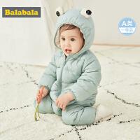 巴拉巴拉羽绒连体衣婴儿衣服宝宝冬装外出抱衣加厚爬爬服卡通连帽