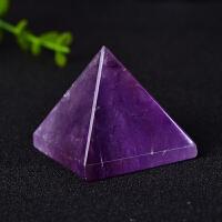 玻璃水晶工艺品摆件天然紫水晶金字塔摆件 风水摆件镇宅 财富之石
