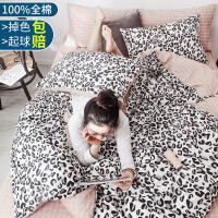 纯棉棉四件套床上用品床单可爱1.8m被单三件套棉四件套
