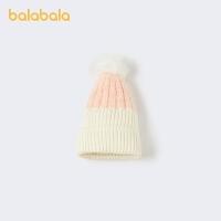 【3件4折:23.6】巴拉巴拉�和�帽子女童保暖帽�p色拼色�r尚大方�萌毛球�b�翻�帽