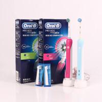德国博朗欧乐B/oral-b电动牙刷成人充电式3D智能 D16旋转震动牙刷