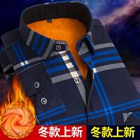 C01 秋冬季男士保暖衬衫加绒加厚男长袖潮流修身寸衫格子衬衣