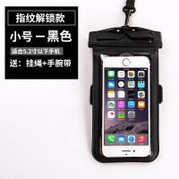 手机防水袋潜水套触屏通用苹果华为手机套游泳挂脖外卖漂流防水包