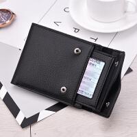 男士钱包带驾驶证一体卡包软皮一体包可以放驾照短款折叠 黑色 可放驾驶证