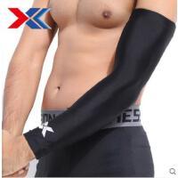 新品护臂篮球防晒护肘男户外薄款护手臂加长护腕吸汗保暖防晒袖套