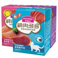 麦富迪宠物湿粮鲜肉多多猫湿粮零食混合装全猫种适用