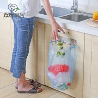 双庆5129魔力无痕贴不锈钢多功能厨房置物架垃圾袋挂架 SQ1005