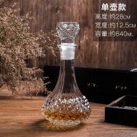 家用水晶玻璃杯威士忌杯洋酒杯 醒酒器酒具套装洋酒樽玻璃红酒瓶