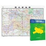 中华人民共和国分省系列地图:湖北省地图(1.068米*0.749米 盒装折叠)