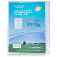 广博(GuangBo)100只装A4透明11孔资料册备用文件袋/办公用品WJ6704