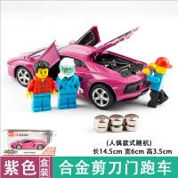 儿童玩具小汽车仿真合金车模 合金玩具车跑车模型声光回力车