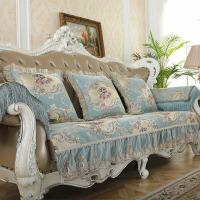 欧式沙发垫套装四季沙发套罩巾