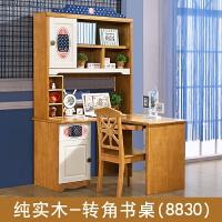 实木书桌书架组合家用转角书柜电脑桌书台1米小孩学习写字桌