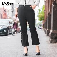 MsShe加大码女装2018新款夏装四面弹中腰九分裤喇叭裤M1813083