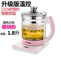 烧水壶花茶壶黑茶煮茶器煲自动厚玻璃电热
