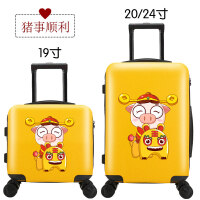 儿童拉杆箱女童公主宝宝旅行箱万向轮小孩卡通16寸20寸男童行李箱