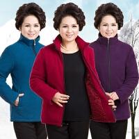 中老年女冬装妈妈装加肥加大码加厚棉袄摇粒绒卫衣秋冬装外套棉衣