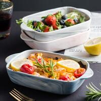 芝士�h饭盘微波炉烤盘陶瓷西餐盘子烤箱专用餐具创意菜盘家用烤碗