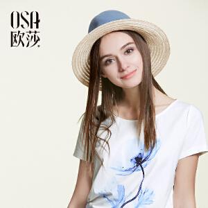 欧莎2016春季新品 淡彩花朵图案印花烫钻短袖针织T恤A11066