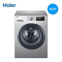 Haier海尔 9公斤变频滚筒全自动洗衣机家用静音节能EG9012B929S
