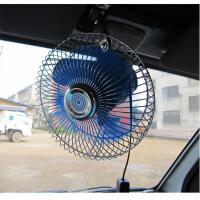 8寸带夹车用电扇 车载便携式12V电风扇 电吹风 轿车货车适用 25W