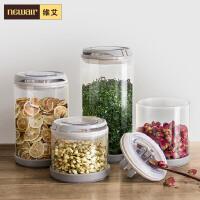 维艾玻璃瓶子密封罐套装玻璃大号奶粉罐茶叶储物罐厨房用品厨具
