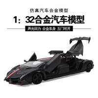 加长版兰博基尼合金车模型仿真回力儿童玩具小汽车男孩玩具车礼物