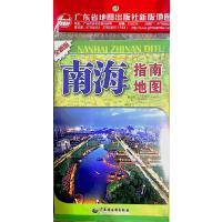 2021年印刷新版南海区指南地图 广东省佛山市南海区地图商务交通