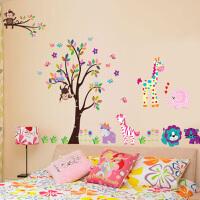 可移除墙贴纸墙纸动物乐园儿童房幼儿园装饰卡通温馨卧室客厅贴画