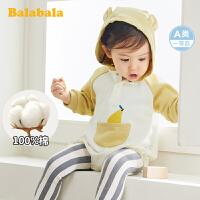 【7折价:69.93】巴拉巴拉婴儿连体衣新生婴儿儿衣服外出抱衣0-1岁爬爬服三角衣纯棉